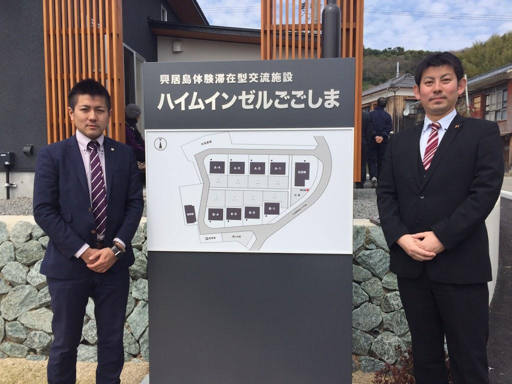 続・松山市内に新たな施設