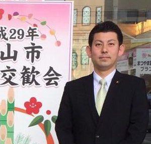 松山市年賀交歓会
