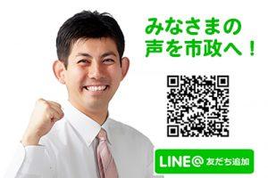 岡ゆうや LINE@