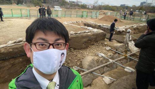 【松山城三之丸跡】